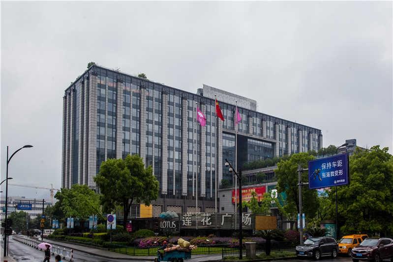 莲花商务中心